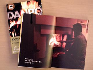 2014_0907_dvd_2.jpg