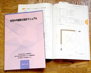 2014_1229_book.jpg