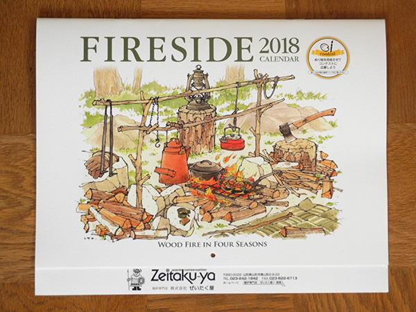 2017-1109-calendar.jpg