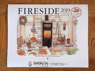 2018-1111-calendar.jpg