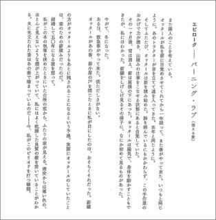 essay-20200623.jpg